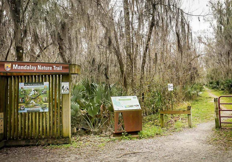 Mandalay Nature Trail entrance